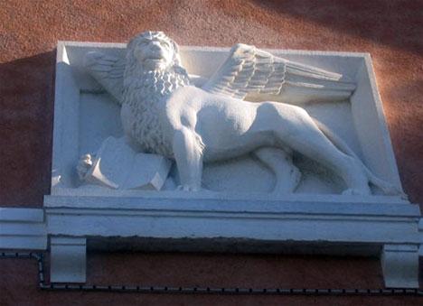 De Venetiaanse leeuw